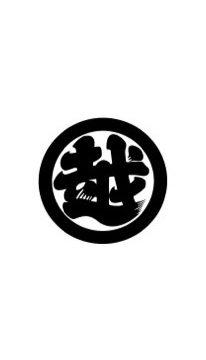 【出店情報】銀座三越 ギンザスイーツパーク