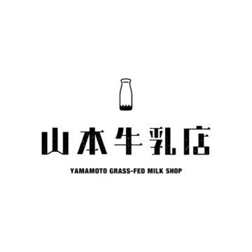 【出店情報】山本牛乳店 POPUPSHOP