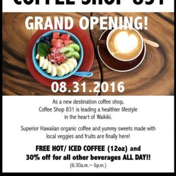 Coffee shop 831 オープン!