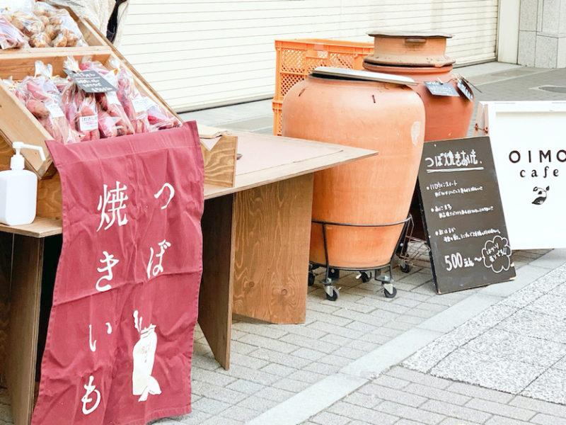 【出店情報】歌舞伎座ファーマーズマーケット