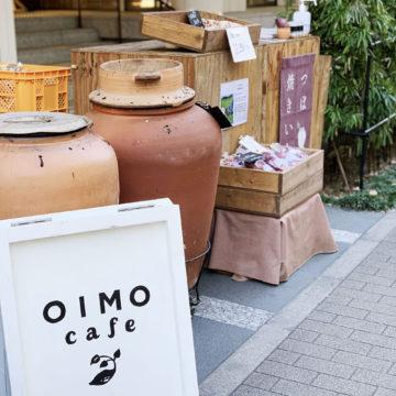 【3月出店情報】歌舞伎座ファーマーズマーケット