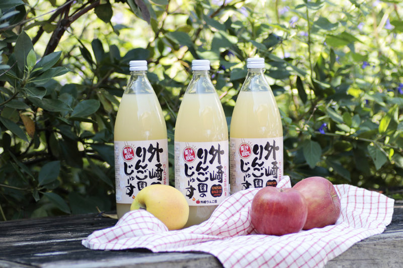 【碑文谷店】外崎リンゴ園のリンゴジュース